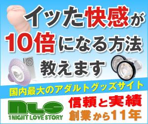 DVD販売ページ (2)