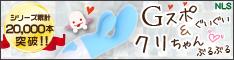 売れ筋商品専用バナー:キャスパーキューティー