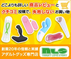 NLSショップ紹介バナー