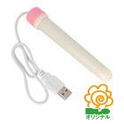 【NLS PB】USB式簡易オナホウォーマ