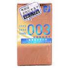 ゼロゼロスリー003・5種アソートパック(10個入)