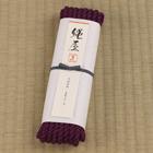 緊縛専用高級麻縄 紫